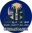 """""""الخطوط الجوية السعودية"""" تعتزم إطلاق طيرانها الخاص هذا الشهر"""