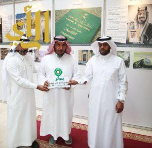 تعليم الرياض يفتتح المعرض الشامل للأمن الفكري