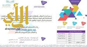 وزير التعليم يعتمد تنفيذ مهرجان الإعلام الطلابي لطلاب وطالبات المملكة