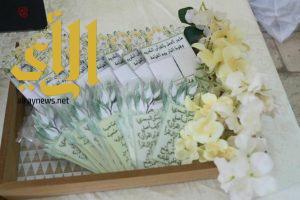 """كلية الشريعة والأنظمة بجامعة الطائف تنظم ملتقى """"قرآني.. لا تهجروني"""""""