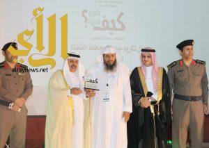بر القنفذة تحصد المركز الثاني في المبادرات المجتمعية المميزة بملتقى مكة الثقافي