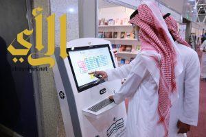 في يومه الثاني .. معرض الرياض الدولي للكتاب يستقبل زواره من الطلاب