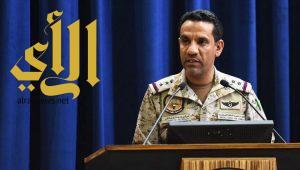 قيادة التحالف : سقوط مقذوف معاد على مطار أبها الدولي أطلقته المليشيا الحوثية الإرهابية المدعومة من إيران