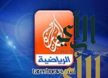 قناة الجزيرة الرياضية تطالب أصحاب المقاهي ب 3 ألاف دولار لبث مباريات المونديال
