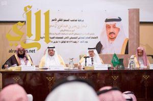 وقار تشارك في الاجتماع السابع للمجلس التنسيقي الأعلى للجمعيات الخيرية بمنطقة الرياض