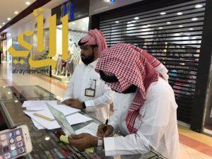 بلدية الخبر تطلق حملة ميدانية شاملة تستهدف المنشآت التجارية