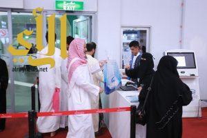 خمس مبادرات قرائية تكرم رسمياً لأول مرة في معرض الرياض الدولي للكتاب