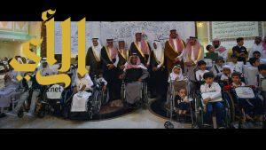 مركز الملك عبد الله لرعاية المعوقين بجدة يكرم الفائزات بمسابقة الامير سلطان لحفظ القرآن الكريم