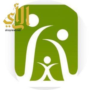 كلية الغد الدولية تقدم برنامج تدريبي لجمعية أيتام جدة