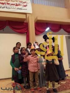 ثانوية للبنات تقيم حفل خاصاً بيتيمات جمعية أباء لرعاية الأيتام