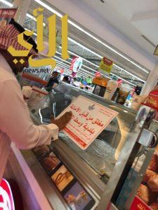 بلدية وسط الدمام تنفذ جولات تفتيشية شملت 230 مطعما خلال الاسبوع الماضي