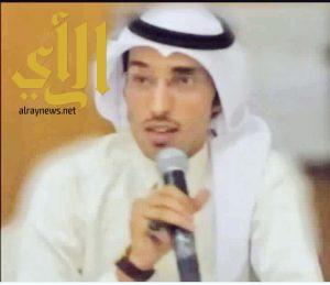"""""""اليا حداك الوقت"""" قصيدة للشاعر عبدالله البطيحان"""