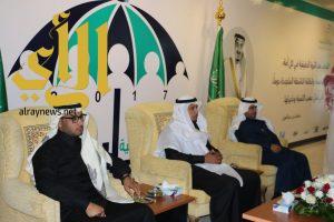 افتتاح معرض حماية 1بمعهد العاصمة النموذجي