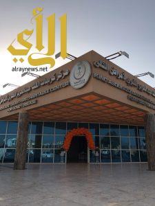 تدشن خدمات دايفيروم السويدية في مركز كريمات الملك عبدالعزيز للغسيل الكلوي