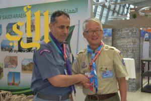 الكشافة الكورية تُشيد بالكشافة السعودية ودور المملكة في نشر السلام والحوار