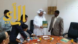 عميد كلية الآداب يدشن كتاب أعضاء علوم الحاسب بجامعة الأمير سطام بن عبدالعزيز