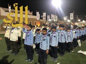 معسكر كشافة وزارة التعليم بالجنادرية مدرسة لتعليم المهارات وتنمية الشخصية