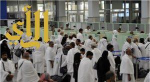 الجوازات : أكثر من 728 ألف حاج يصلون إلى المملكة من الخارج