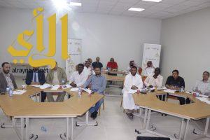 4 برامج تدريبية للأعضاء هيئة التدريس بجامعة الأمير سطام بن عبدالعزيز