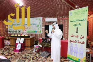 لجنة التنمية الاجتماعية في نزوى تُكرم 50 شاباً تطوعوا خلال شهر رمضان