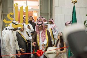 """افتتاح مهرجان ومعرض """"منتجة"""" في مركز الملك فهد الثقافي بالرياض"""