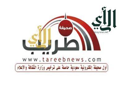رئيس تحرير صحيفة طريب يصدر التشكيل الجديد لهيئة التحرير