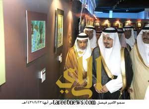 فيصل بن خالد يدشن بينالي عسير وعددا من المشاريع