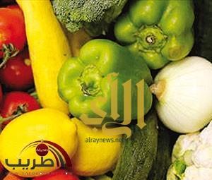 الخضروات وزيت الزيتون تحمي من الإصابة بالسكري