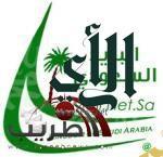 البريد السعودي يرقي 43 موظف