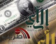 اقتصاديون: استمرار ربط الريال بالدولار سيؤدي إلى تضخم الأسعار وزيادة أعباء المواطن