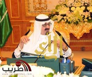 مجلس الوزراء يقدر جهود خادم الحرمين ومبادراته الخيرية والإنسانية