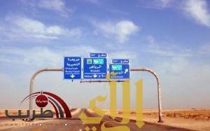 مواطن يسجّي جثة زوجته وسط أطفالها وينقلها من الشرقية إلى الرياض