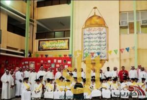 ابتدائية النعمان بن مقرن بالرياض تقيم حفل تخرج طلاب الصف السادس