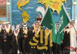 حفل تخرج طلاب الصف السادس بمجمع الأمير سلطان بالرياض