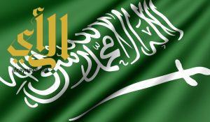 تعيين أول سعودية تقود برنامج وطني شامل لترشيد استهلاك المياه