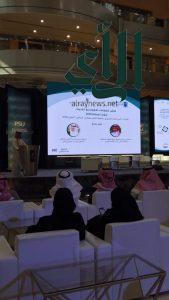 النادي السعودي لرأس المال البشري ينفذ ملتقى القطاعات الاقتصادية الجديدة