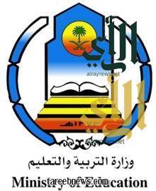 وزارة التربية تعد مشروع سلم رواتب لمعلمي المدارس الأهلية بنظام العقد الموحد