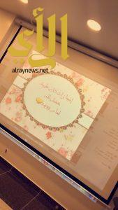 اختتام حلقات تحفيظ القرآن بدار طيبة النسائية بأبها