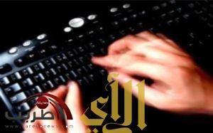 الحبس سنتين و500 جلدة لهندي ابتزّ جامعية سعودية