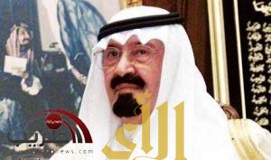 خادم الحرمين يدعو إلى قمة عراقية في الرياض