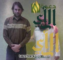 جايكوب الأمريكي يشهر إسلامه في مكتب الجاليات بشمال الرياض