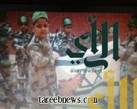 """أطفال سعوديون يحرقون العلم الإسرائيلي تضامنا مع """" أسطول الحرية """""""