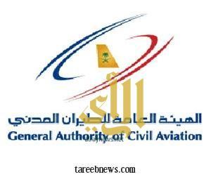 مطار جديد في جازان يحمل اسم الملك عبدالله