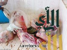 ضبط محل يبيع اللحوم الفاسدة على المواطنين في حلي