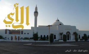 وفاة والدة الأمير منصور بن محمد بن عبدالعزيز