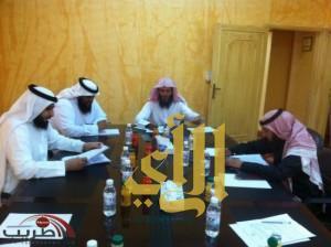 الاجتماع الأول لأعضاء مجلس جائزة طريب للتفوق العلمي في محافظة طريب لهذا العام