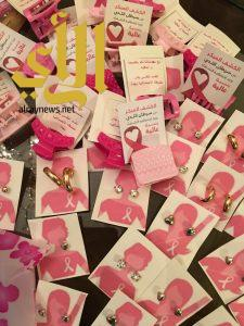 دار الضيافة الاجتماعية بجدة تنظم فعالية تحت شعار أكتوبر الشهر الوردي