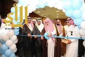 مدير جامعة الإمام يرعى انطلاق فعاليات المؤتمر الوطني الثاني للسنة التحضيرية في الجامعات السعودية