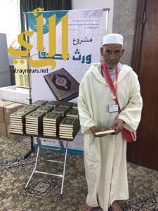"""مشروع """"ورث مصحفاً"""" بمكتب أجياد يوزع (10,000) مصحفا لضيوف الرحمن"""