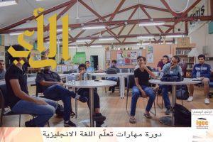 """النادي السعودي بنيوكاسل يقيم محاضرة بعنوان """"مهارات تعلم اللغة الإنجليزية """""""